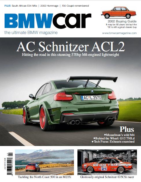 BMW Car July 2016