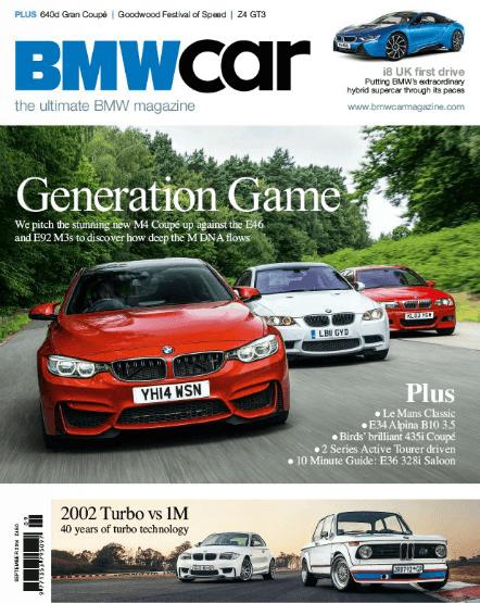 BMW Car September 2014