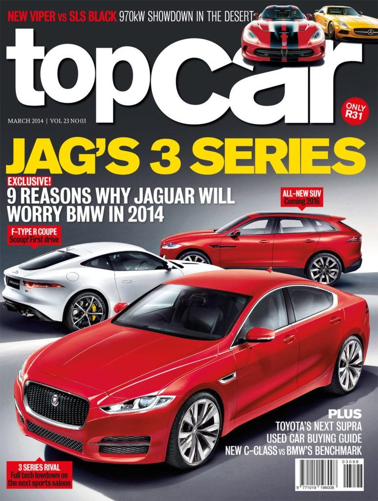 topCar March 2014